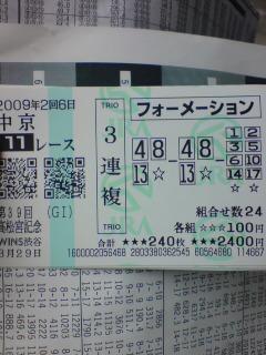 20090329155401.jpg